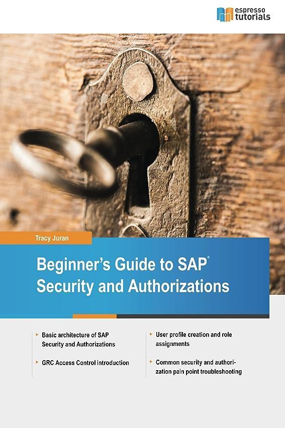 フロンティアこねるおもちゃBeginner's Guide to SAP Security and Authorizations (English Edition)