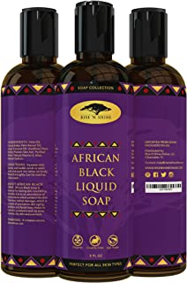 Organic African Black Soap Liquid Body Wash with Coconut Oil and Shea Butter - Great Shampoo and Face Wash - Helps Clear Dry Skin, Acne, Eczema, Psoriasis - Liquid African Black Soap from Ghana