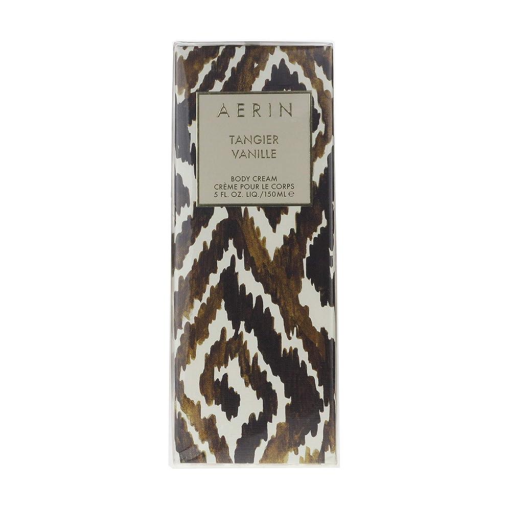 約社会主義贅沢なAERIN Tangier Vanille (アエリン タンジヤー バニール) 5.0 oz (150ml) Body Cream by Estee Lauder for Women
