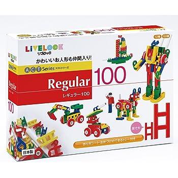 ブックローン リブロック (LiVELOCK) 基本セット アクトシリーズ・レギュラー100 ベーシックカラー 100パーツ