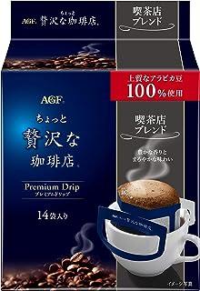 AGF ちょっと贅沢な珈琲店 レギュラー・コーヒー プレミアムドリップ 喫茶店ブレンド 14袋 【ドリップコーヒー】