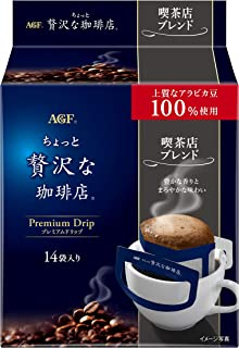 AGF ちょっと贅沢な珈琲店 レギュラー・コーヒー プレミアムドリップ 喫茶店ブレンド 14袋 ×3袋 【 ドリップコーヒー 】
