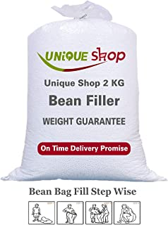 UniqueShop Bean Bag Filler 2 kg