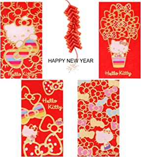 Chinese Red Envelopes, Hello Kitty Red Packets with 4 Designs Hongbao Lucky Money Envelopes, JmYo 20pcs Chinese 2020 Lunar Pig Year Lai See for New Year, Birthday, Weddings,