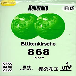 KOKUTAKU BLutenkirsche 868 (TENSION) NON-TACKY Pips-in Table Tennis (Ping Pong) Rubber With Sponge (Red, 2.2mm)