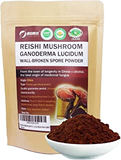Red Reishi Mushroom Powder (Spore Powder) 7oz (200g) Wall-Broken Pure Ganoderma Lucidum Organic Non-GMO, 100 Servings