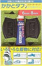 RunLife(ランライフ) 靴修理 シューズ補修材『 かかとタフ 』 6mm・8mm ミックスダブル得々セット SKT-6M8M+SG