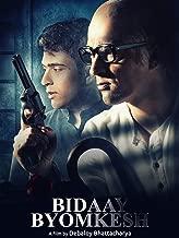 Best bengali thriller movies 2018 Reviews