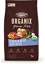 Castor & Pollux Organix Grain Free Organic Puppy Recipe Dry Dog Food