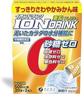 イオンドリンク みかん味 砂糖不使用 カロリーゼロ 国内生産 22包