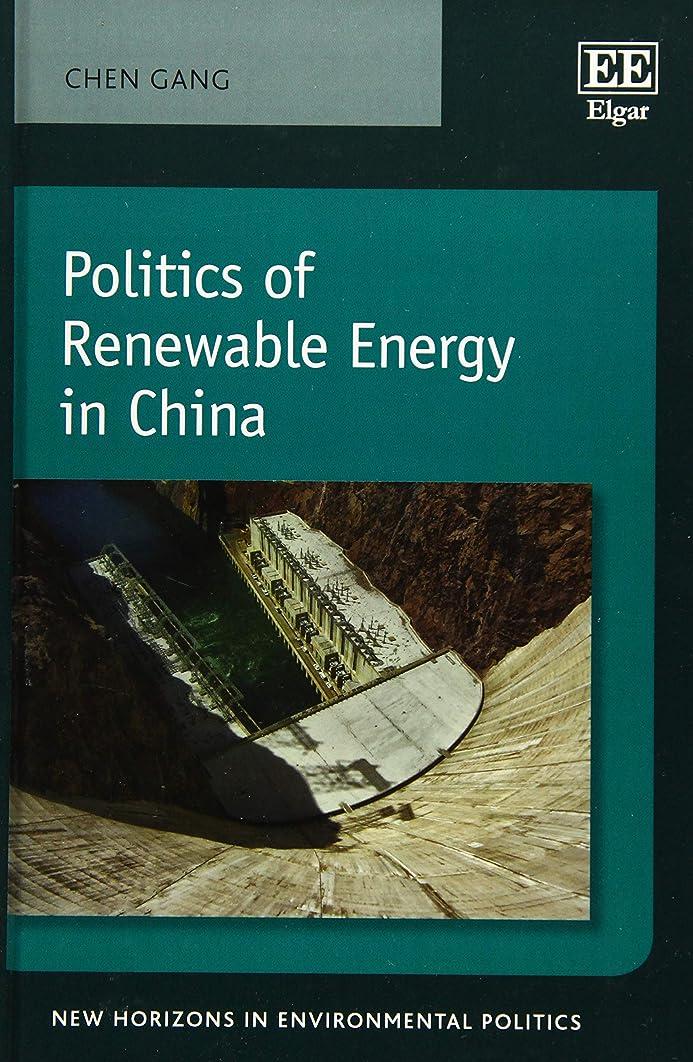戦艦地下室バッテリーPolitics of Renewable Energy in China (New Horizons in Environmental Politics)