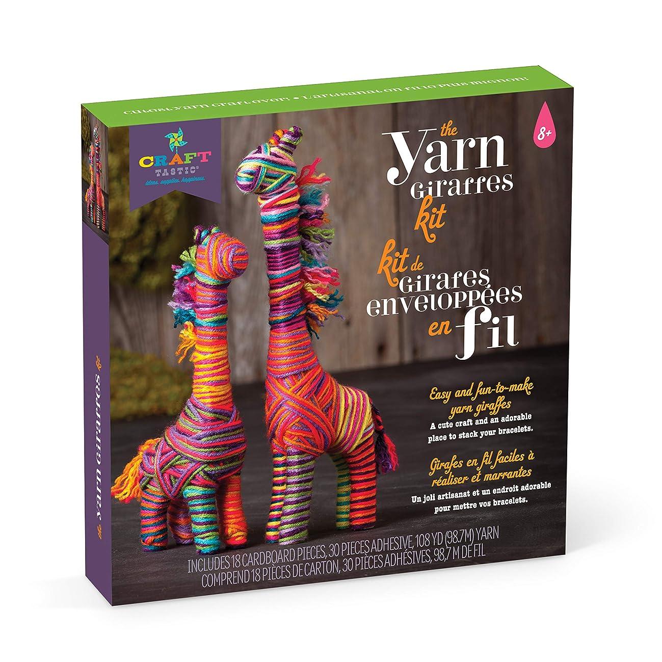 Craft-tastic – Yarn Giraffes Kit – Craft Kit Makes 2 Yarn-Wrapped Giraffes