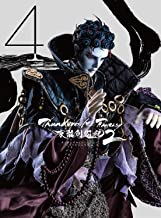 Thunderbolt Fantasy East from Sword Tour 2 4 Full Production JAPANESE EDITION