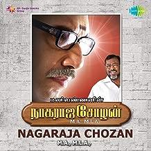 Ennaala Thaan Tamil Naatu Arasiyal Thaanda (Dialogues)