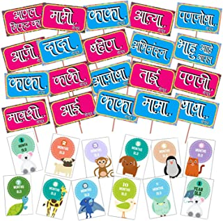 WOBBOX Colourful Indian Marathi Baby Shower Combo of Photo Booth Party Props and Sash - Combo AZ