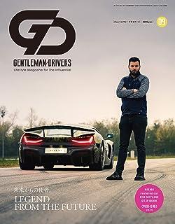 GENTLEMAN DRIVERS - ジェントルマン・ドライバーズ ‐ 09号