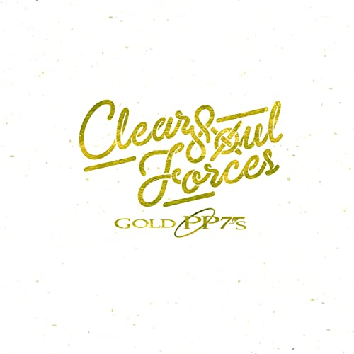 Ninja Rap [Explicit] by Clear Soul Forces on Amazon Music ...