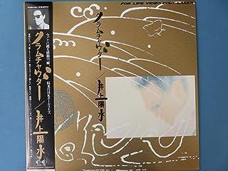 クラムチャウダー NHKホールライブ [Laser Disc]