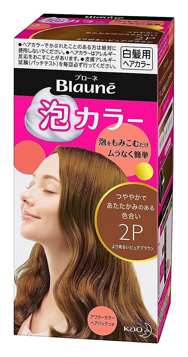 リーガン優れました接続詞【花王】ブローネ泡カラー 2P より明るいピュアブラウン 108ml ×10個セット