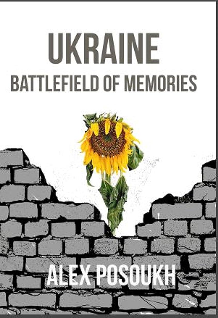 バレーボール美徳写真Ukraine: Battlefield of Memories (English Edition)