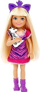 Barbie Sisters Safari Chelsea Doll, Zebra