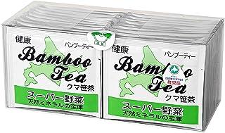 クマ笹茶 ティーバッグ 2.5g×40包