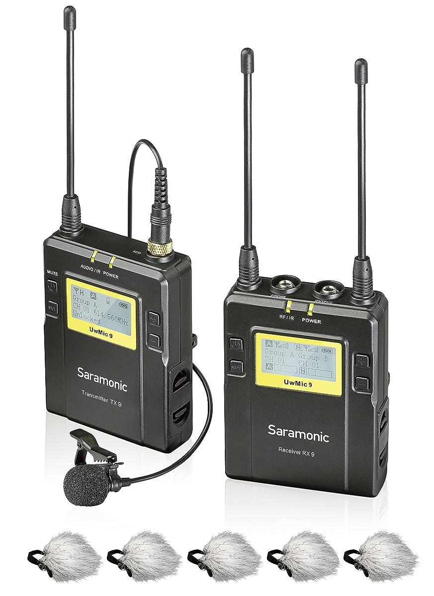 Saramonic UWMIC9 96-Channel Digital UHF Wireless Lavalier Microphone System with Bodypack Transmitter, Portable Receiver, Lav Mic & Bonus