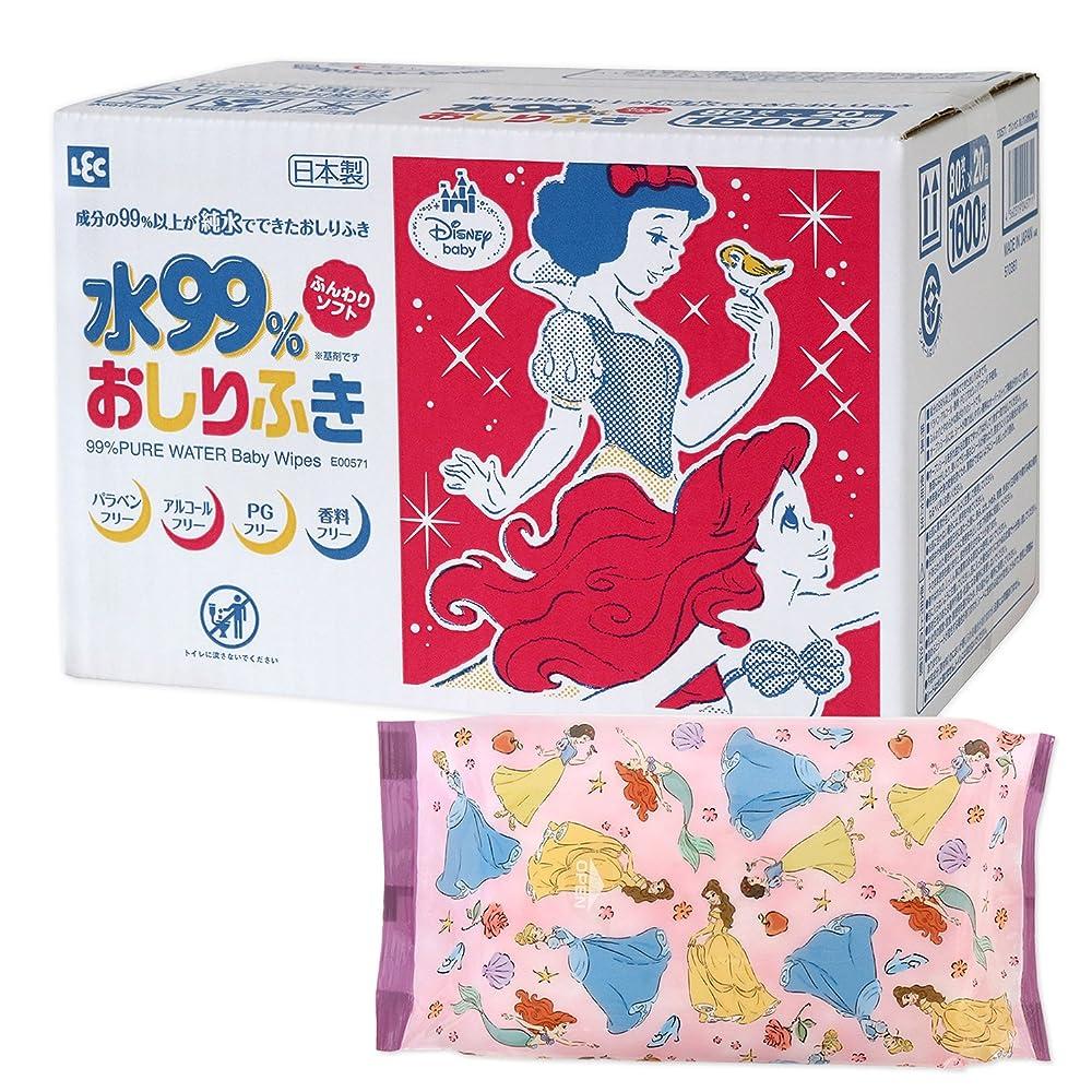 浴室資格持つディズニー プリンセス 純水99% おしりふき 80枚入×20個 (1600枚) 日本製 パラベンフリー