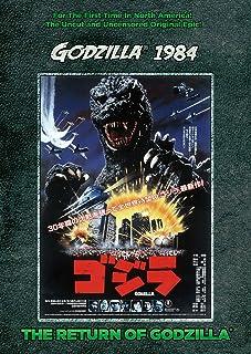 Return of Godzilla / [DVD] [Import]