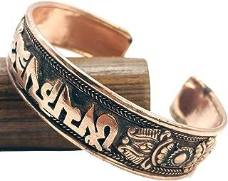 100% Pure Copper Tibetan Healing Bracelet. Unisex, Hand Made High Gauge Copper