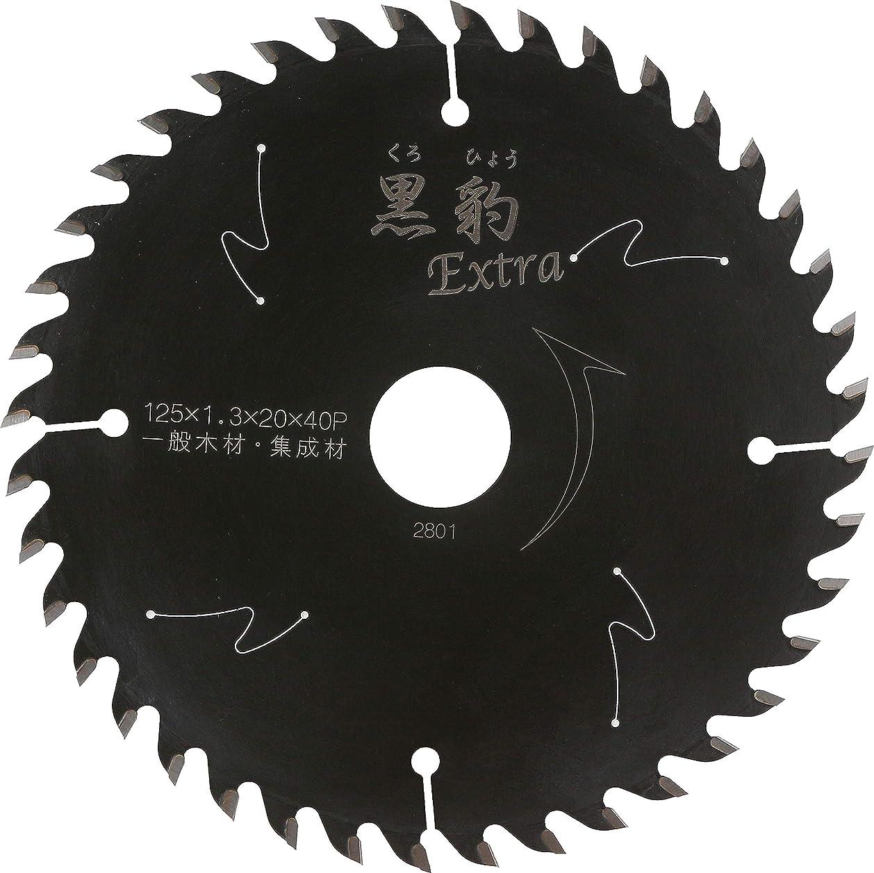 エホート 集成材用チップソー 黒豹 エクストラ 125×1.3×40P
