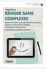 Rédiger sans complexes: Surmonter la peur de la page blanche pour mieux transmettre votre pensée, améliorer votre style et contrôler la qualité de vos écrits (Eyrolles Pratique) Format Kindle