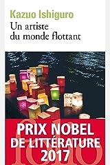 Un artiste du monde flottant Format Kindle