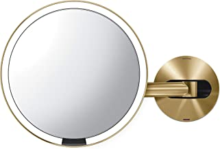 """simplehuman 8"""" Round Wall Mount Sensor Makeup Mirror 5x Magnification, Rechargeable and Cordless, Brass Stainless Steel"""