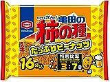 ★【本日限定】【Amazon】【特選タイムセール】お菓子が特価!