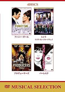 ミュージカル セレクション DVDバリューパック ・ファニー・ガール ・レント ライヴ・オン・ブロードウェイ ・プロデューサーズ ・バーレスク