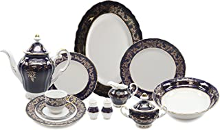 Royalty Porcelain 49pc Banquet Dinnerware Set for 8, 24K Gold Bone China (966-49)