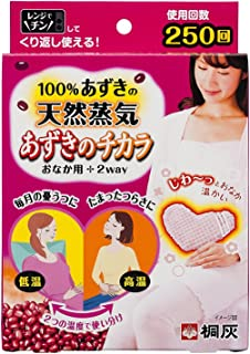 AZUKI NO CHIKARA (Red Bean Power Pillow for Tummy) 100% Natural Red Bean Steam Qty 1/box. # of Usable: 250 times. Thermal Time: 5 min. Product of Japan & Imported