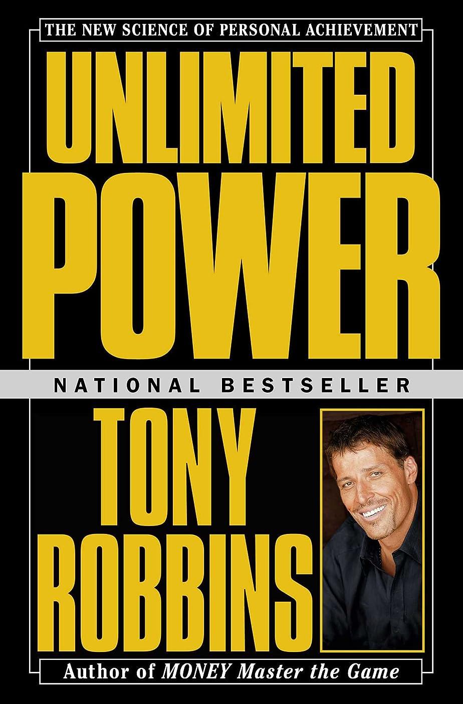 かりて電話する可動式Unlimited Power: The New Science Of Personal Achievement (English Edition)