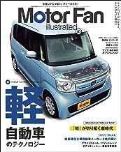 表紙: Motor Fan illustrated Vol.167 | 三栄