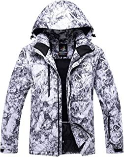 GAOXIAOMEI Men's Ski Jacket Outdoor Waterproof Windproof Hooded Jacket Blue White Camouflage Printed Thickening Mountain H...