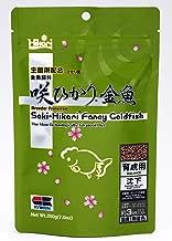Saki Hikari Fancy Goldfish Balance 200g (7oz) Breeder Preferred Premium Diet