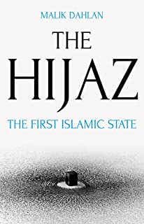 hijaz islamic university