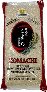 Komachi Premium Medium Grain Calrose Rice - 2LB (Pack of 2)