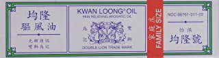 Kwan Loong Pain Relieving Aromatic Oil (2 fl oz) - 3 Bottles
