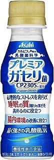 アサヒ飲料 「届く強さの乳酸菌」W 100ml×30本 [機能性表示食品]