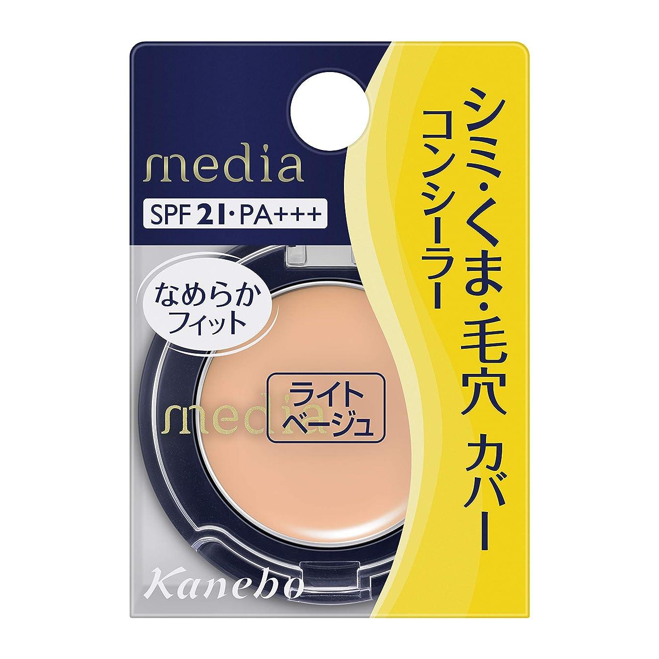 指紋巻き戻すオーブンカネボウ化粧品 メディア コンシーラー S ライトベージュ 1.7g