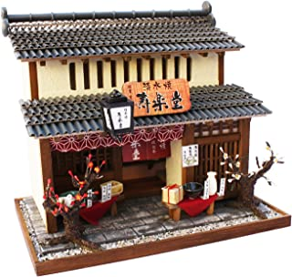 ビリー 手作りドールハウスキット 京都シリーズ 京町家キットII 陶器屋 8504