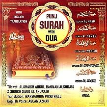 Surah Al Mujadila