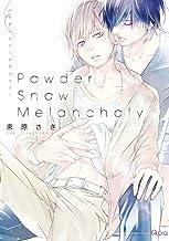 表紙: Powder Snow Melancholy (バンブーコミックス Qpaコレクション)   束原さき
